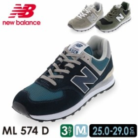 411481ef68353 取寄)ニューバランス メンズ ニフレル New Balance Men's Nitrel Team ...