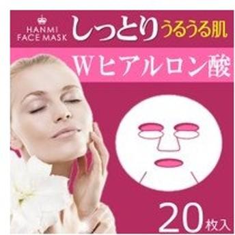 MIGAKI ハンミフェイスマスク プラス Wヒアルロン酸 20枚入 あすつく