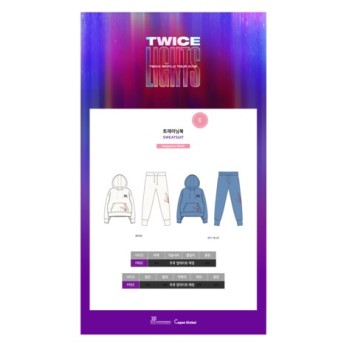 TWICE 公式グッズ TWICE WORLD TOUR 2019 TWICELIGHTS IN SEOUL スエット上下セット