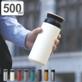 キントー KINTO 水筒 マグボトル 直飲み トラベルタンブラー 500ml 保冷 保温 ステンレス