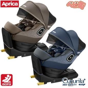 チャイルドシート アップリカ クルリラ プラス 360° セーフティー ジュニアシート 回転式 アイソフィックス isofix 送料無料