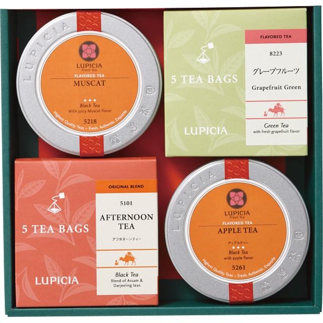 ルピシア お茶のバラエティセットB