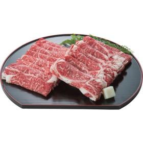 宮城県産青葉牛 ロースすき焼・しゃぶしゃぶセット1kg