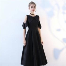 オープンショルダー サテンフレアワンピース 大きサイズ 袖あり イブニングドレス 結婚式 フォーマル パーティ