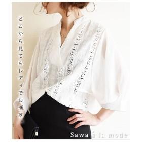 サワアラモード はしごレース使いぽわん袖トップス レディース ホワイト F 【Sawa a la mode】