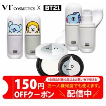 韓国コスメ VT X BTS BT21 公式商品 サンクリーム/カラーベース/ミルクCCクリーム BTSコスメ