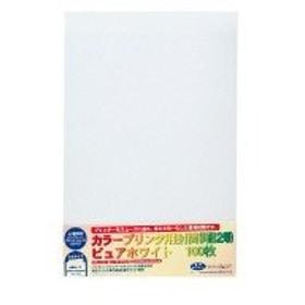 ato5891-9613  プリンター対応封筒 両サイド貼 角2 白 100g/m2 100枚入 今村紙工 PRF-K2