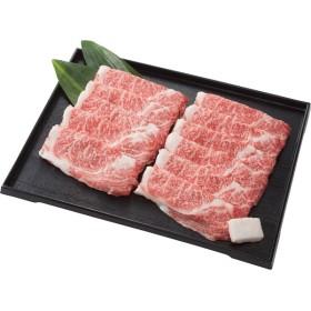 山形牛 すき焼き用ロース(540g)