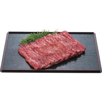 宮城県産青葉牛 しゃぶしゃぶ用400g