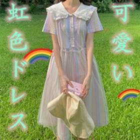 「Candy Colors!」夏物虹色スカート キャンディーカラードレス 女の子学生可愛い減齢若いスカート ガールレトロ魅力半袖ドレス INS
