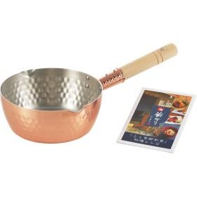 純銅行平鍋(18cm)