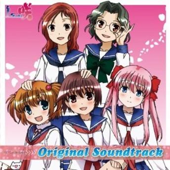咲-Saki-オリジナルサウンドトラック(中古品)