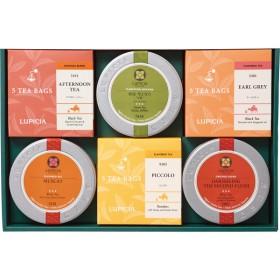 ルピシア お茶のバラエティセットC