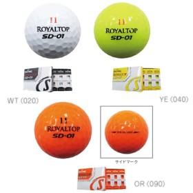 スポルディング -SPALDING-  ROYALTOP SD-01  ゴルフボール 1ダース  【ライト B-642】