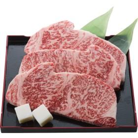 小形牧場牛 サーロインステーキ用(計480g)