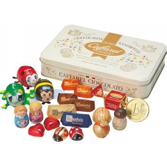 カファレル チョコレートアソート缶(20粒)