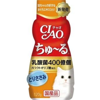 チャオ ちゅ〜る 乳酸菌ちゅ〜る とりささみ 120g [ちゅーる]