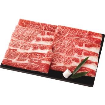 九州産黒毛和牛すき焼き用肩ロース(450g)