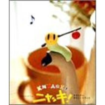 「ニャッキ!」オリジナルサウンドトラック(中古品)
