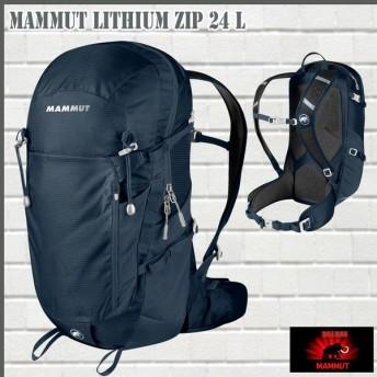 MAMMUT(マムート) Lithium Zip リチウムジップ24L  カラー:50011 (MAMMUT_2019SS)