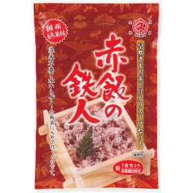 赤飯セット(6袋)