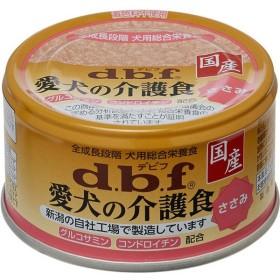 デビフ缶 愛犬の介護食 ささみ 85g×24缶