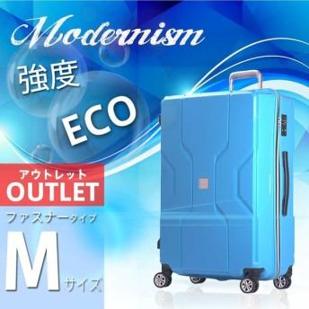 アウトレット 訳ありキャリーケース スーツケース 中型 M サイズ キャリーバッグ キャリーバック 軽量 ファスナー モダニズム B-M3002-Z60