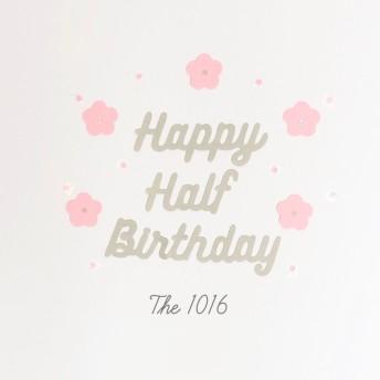 フラワー/誕生日 ハーフバースデー ガーランド レターバナー 壁 飾り 筆記体 花