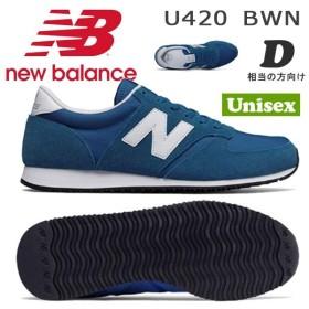 カジュアルシューズ ユニセックス ニューバランス NewBalance U420 アパレルシューズ