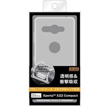 【レイアウト】 Xperia XZ2 Compact用ケース RT-RXZ2COTC10/C スマートフォン用ケース