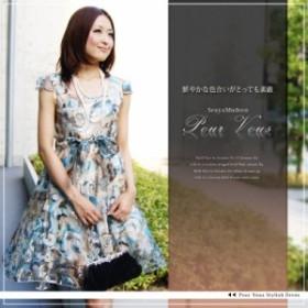 539 ドレス パーティードレス パーティドレス 結婚式 ロングドレス フォーマルドレス お呼ばれドレス フォーマル お呼ばれ ニ次会 大きい