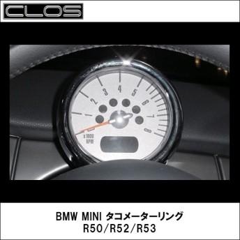 CLOS(クロス) BMW MINI タコメーターリング R50/R52/R53