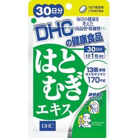 DHC はとむぎエキス(30日分)