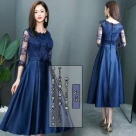 30代 40代 シフォン レディーズドレス ワンピース パーティドレス 優雅 派手 体型カバー