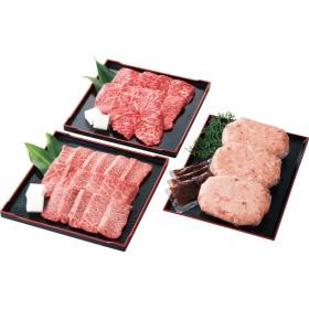 岩手県産小形牧場牛 焼肉用・生ハンバーグセット