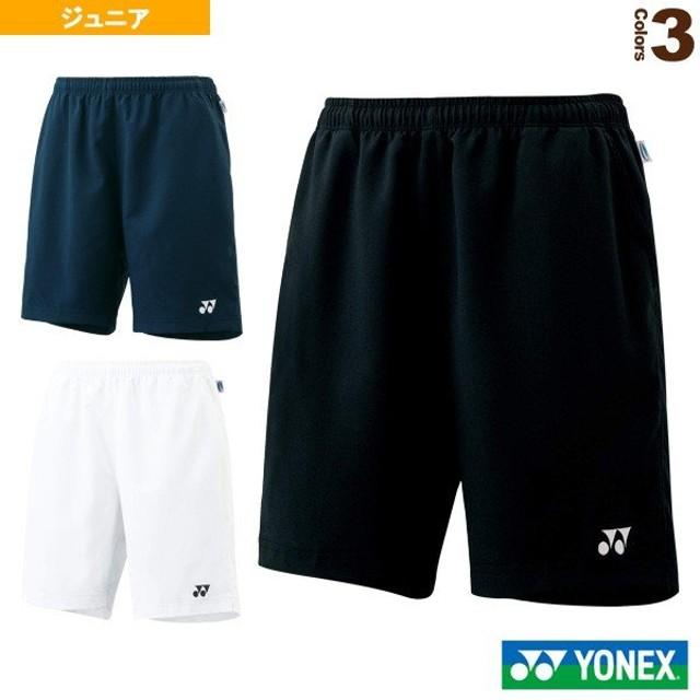 0dd6fc42d81ff ヨネックス テニスジュニアグッズ ジュニアベリークールハーフパンツ(1550J)テニスウェアバドミントンウェア