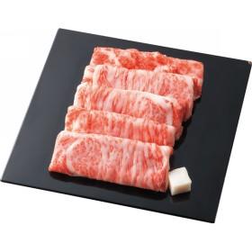 山形牛 すき焼き用肩ロース(300g)