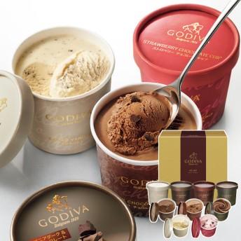 ゴディバ アイスクリームギフトセット9個入