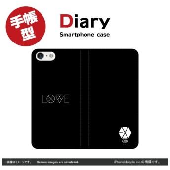 EXO iPhone ケース galaxy xperia android アンドロイド ギャラクシー 手帳(EXO: LOVE)(手帳カラー:ブラック)