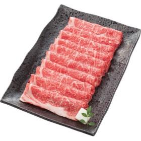 宮城県産青葉牛 すき焼き用肩ロース(500g)