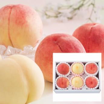 桃の産地味めぐりセット(6玉)
