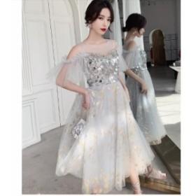 ミモレドレス 演奏会 パーティードレス 結婚式ドレス ウェディングドレス イブニングドレス 二次会 お呼ばれ ピアノ 発表会 オフショルダ