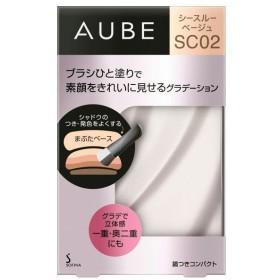 花王 AUBE(オーブ) ブラシひと塗りシャドウ N SC02 (アイシャドウ) 【2点までゆうパケット可】