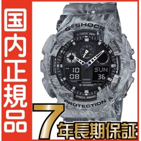 G-SHOCK Gショック アナログ GA-100MM-8AJF CASIO  腕時計 【国内正規品】