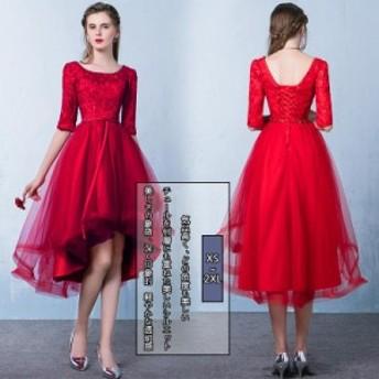 30代 シフォン オーガンジー レディーズドレス ワンピース ウエディングドレス 気品のある 結婚式 若々しく元気
