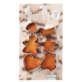 ●教育施設様限定商品 クッキー抜き型セット(6個組)  ed 182052