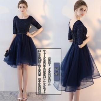 20代 シフォン オーガンジー レディーズドレス ワンピース パーティドレス 定番 華やかな 体型カバー