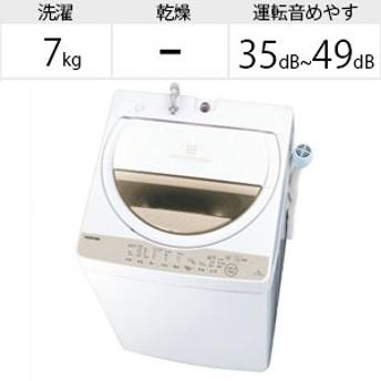 東芝 TOSHIBA 全自動洗濯機 [洗濯7.0kg/ふろ水ポンプあり] AW-7G8-W グランホワイト