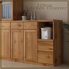 食器棚 木製 カントリー キッチンカウンター 人気 国産品
