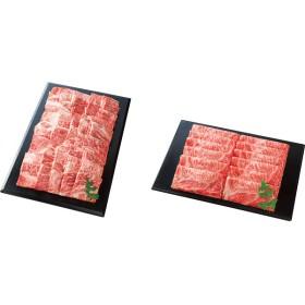 国産銘柄黒毛和牛 焼肉用最高等級A5クラシタセット